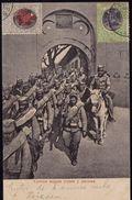 OBLITERATION ! SERBIE - ENTREE DE L'ARMEE SERBE A PRIZREN  --- Rare !! - Serbie