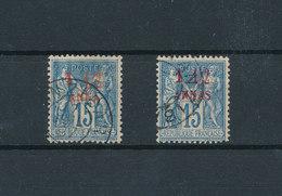 ZANZIBAR 1894-96 -  2 Timbres Type Sage France 15 Cts Surchargés Avec Valeur En 1 1/2 Annas - Yvert 3 Et 3a ° Oblitérés - Usati