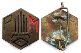 Insigne PM Police Militaire 1°RE. Légion Etrangere. Vers 1950. Fab.artisanal - Army
