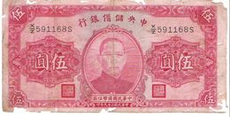 China  - Pick J10 - 5 Yuan 1940 - G+ - Cina