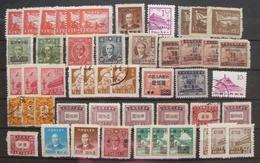 Estampillas De China - Stamps From China - Cina