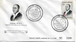 GABON 1962 President Leon Mba FDC UNUSED - Gabon