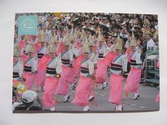 Japon Tokushima  Danses Traditionnelles - Japon