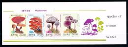 [68758] Korea 2008 Mushrooms Pilze Champignons Booklet MNH - Unclassified