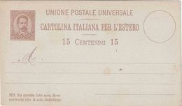 "CARTOLINA POSTALE TIPO UMBERTO I UPU ESTREMO RAGGIO C. 15 - 1883 - CATALOGO FILAGRANO ""C9"" - NUOVA ** - 1878-00 Umberto I"