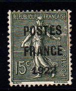 FRANCE - Préo YT N° 37 Signé Calves + Brun  - Cote: 700,00 € - 1893-1947