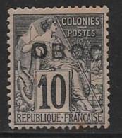Obock, Scott # 14 Unused No Gum Fr. Colonies Stamp Overprinted, 1892 - Obock (1892-1899)