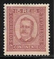 Portugal, Scott # 69b Mint Hinged King Carlos, 1892 - 1892-1898 : D.Carlos I