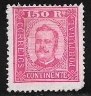 Portugal, Scott # 76a Perf 12 1/2 Mint Hinged King Carlos, 1893, CV$250.00, Thin, Round Corner - 1892-1898 : D.Carlos I