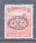 Hungary DEBRECZEN   2 N 28   * - Debreczen