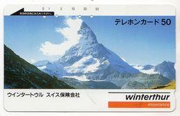 TELECARTE JAPON WINTERTHUR - Paysages