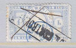 ROMANIAN  TELEGRAPH  T 3   (o) - Télégraphes