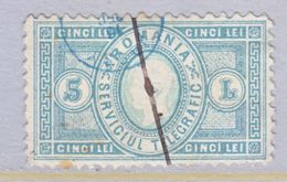 ROMANIAN  TELEGRAPH  T 5   (o) - Télégraphes