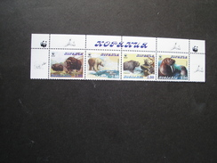 KOPAKUA MINT SHEET WWF ANIMALS - W.W.F.
