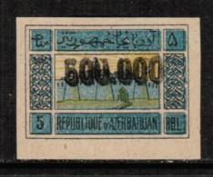AZERBAIJAN  Scott # 63*   VF MINT LH - Azerbaïjan