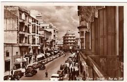 Tripoli Tell Street - Libye
