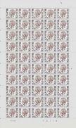 COB 1644 ** - Feuille Complète - Coin Daté Du 10/07/1973 - Numéro De Planche 4 - Full Sheets