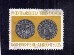 PERU' 1969 AIR MAIL POSTA AEREA First Peruvian Coinage SILVER COIN SOL 5s USATO USED OBLITERE' - Peru