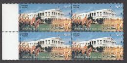 India   2009  Tamilnadu Police  Stamp  MNH  Block Of 4   #   02738  D  Inde Indien - Police - Gendarmerie
