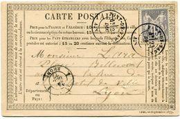 AIN De PONT DE VAUX Dateur T 18 Sur Sage Sur CP Du 23/12/1877 - 1877-1920: Semi Modern Period