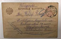 RUSSIA   PRISONERS  CAMP   CAMP DE GUERRE   BIBRKA  1917.  BIBRKOVA - Sibirien Und Fernost