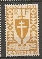 CAMEROUN - Yv. N° 260   *  5f Série Londres Cote  1,1 Euro  BE 2 Scans - Cameroun (1915-1959)
