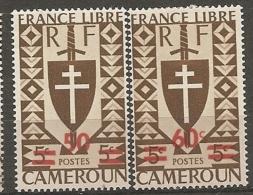 CAMEROUN - Yv. N° 266,267   *  50c,60c  Surchargés Cote  1,1 Euro  BE 2 Scans - Cameroun (1915-1959)