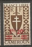 CAMEROUN - Yv. N° 269   *  1f20 Surchargés Cote  0,8 Euro  BE 2 Scans - Cameroun (1915-1959)