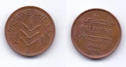 Palestine 1 Mil 1944 - Israel