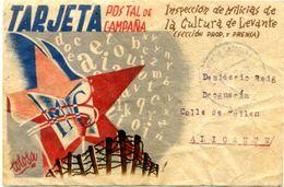 TARJETA POSTAL De CAMPAÑA    Circulada   - 893 - 1931-Aujourd'hui: II. République - ....Juan Carlos I