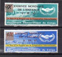 1967 Youth Day SURCHARGE On Congo OBP # 658-9 Complete Set (c112) - Dem. Republik Kongo (1964-71)