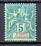CONGO - 15* - TYPE GROUPE - Ungebraucht