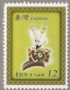 NT$12 2008 Taiwan Aboriginal Culture Stamp-Headdress Craft - Textile
