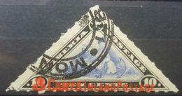LIBERIA 1910 INLAND POSTAGE OVERPRINT TRIANGLE STAMP - Liberia