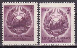 Romania 1950, Michel 1214, MNH** , Two Colours - 1948-.... Républiques