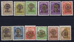 LITAUEN Lithuania 1926 Mi 257 - 267 + 260 X MH/* Falz/ Charniere - Lithuania