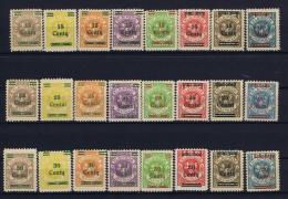 DR Memel  Mi Nr 206 - 229 MH/* Falz/ Charniere  1923 Some Signed - Klaipeda