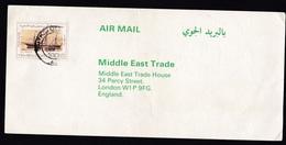 Yemen: Airmail Postcard To UK, 1984, 1 Stamp, Sailing Ship SS Anglia, Rare Real Use! (minor Creases) - Yemen