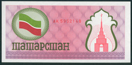 Tatarstan ( 100 Rub ) ND (1991 1992) Unc - Tatarstan