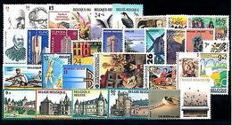 Belgium Belgien 1987 Complete Year Set  MNH - Belgium