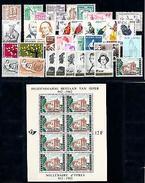 Belgium Belgien Belgique 1962 Complete Year Set Included Sheet MNH - Belgium