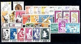 Belgium Belgien Belgique 1961 Complete Year Set  MNH - Belgium