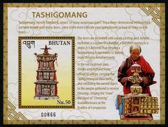 BHUTAN 2016 - Religion, Moines, Clochettes Tashigomang - BF Neufs // Mnh - Bhutan