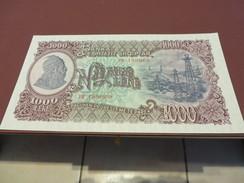 ALBANIEN  BANKNOTE  1000 Leke  Von  1957 - Albanien