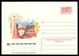 11425 RUSSIA 1976 ENTIER COVER Mint COAL MINEUR Day MINE MINING JOB JOBS WORK INDUSTRY INDUSTRIE USSR 398 - Métiers