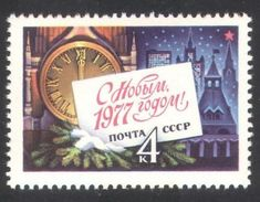 USSR Russia 1976 Happy New Year 1977 Celebrations Holiday Architecture Places Tower Clocks Stamp MNH Mi 4550 SC 4510 - Clocks