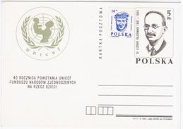 Poland Polska 1986 UNICEF, Ludwik Rajchman, Jewish - Enteros Postales