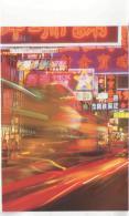 Postcard - Hong Kong Neon - No Card No. - Posted 28th October 1996very Good - Unclassified