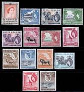 Kenya Uganda Tanganyika (KUT) 1954-1959 MNH Set SG 167/180 Cat £130 - Kenya, Uganda & Tanganyika