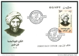 EGYPT 2006 FDC / FIRST DAY COVER IBN KHALDOUN 600 YEARS ANNIVERSARY - Egypt